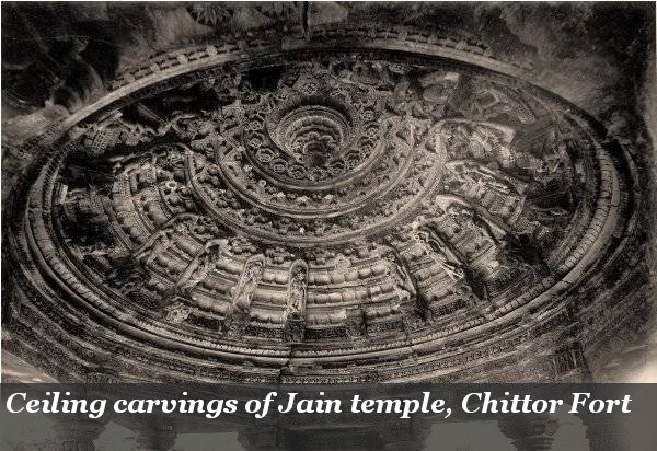 Ceiling carvings of Jain Temple, Chittor Fort